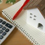 家を買う頭金の相場は?ベストは「総額の20%以上」である重要な理由
