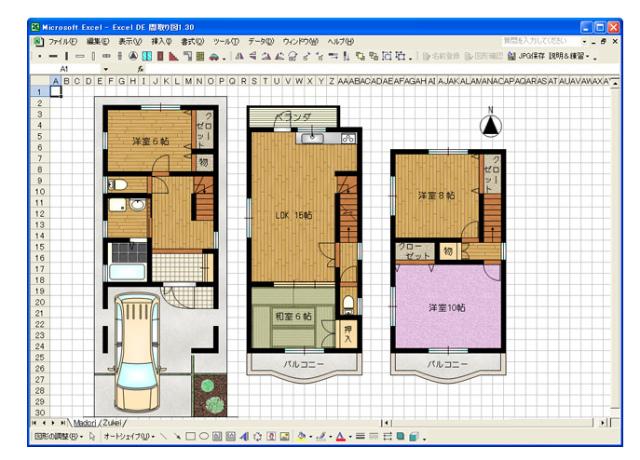 Excel DE 間取り図/仕事でエクセルを使い慣れている人におすすめのフリー間取りソフト