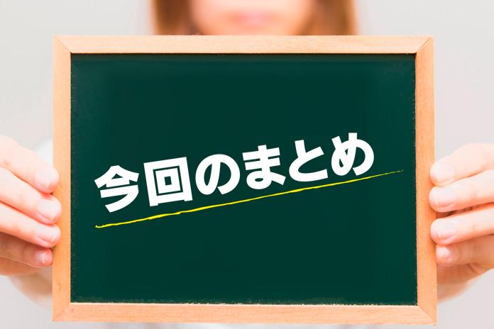 まとめ:ヘーベルハウスは総合的に見て、間違いなく日本のトップクラスハウスメーカー
