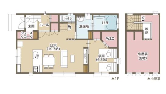 平屋住宅の間取り事例④富士住建の平屋:1LDK+屋根裏部屋。夫婦で暮らすゆとりの家