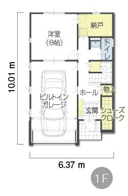 ローコストの二世帯住宅間取りプラン①3階建てが標準の部分施設共有タイプ【タマホーム】