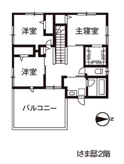 二世帯住宅完全分離型の間取り①中央の広いウッドデッキがつなぐ2階建て×2棟の家【大和ハウス】