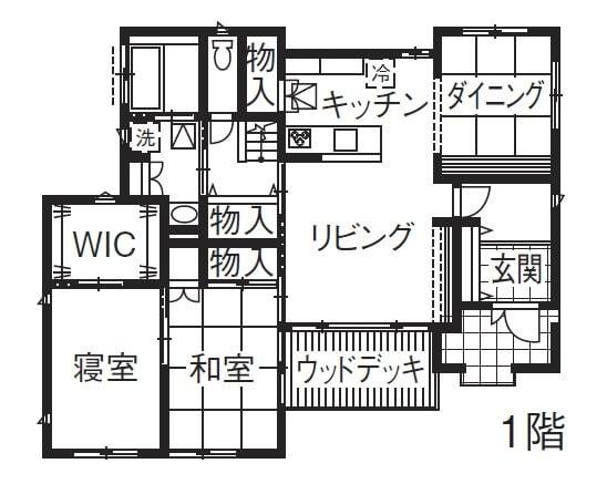 【3000万円の家】2世帯住宅/ほぼ正方形の施設共有型/5人家族の6LDK