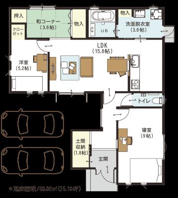 平屋の間取り【15坪と25坪の比較】⑤部屋数も増えて3人暮らしでも余裕のスペース