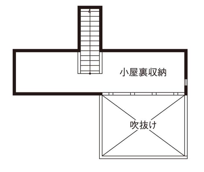 【女性も安心な一人暮らし用平屋の間取り③】開放的な吹き抜けありの平屋/階段付き屋根収納が便利