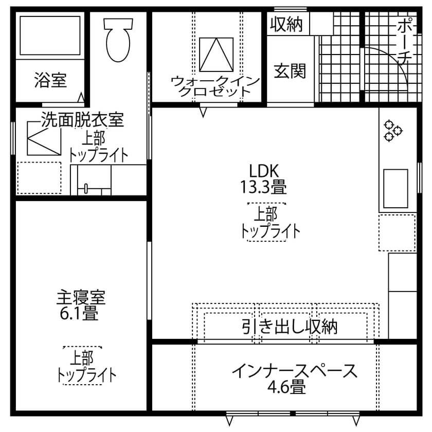 一人暮らしに最適な小さい平屋①地震に強くのに広々。一段下がったインナースペースを有効活用。